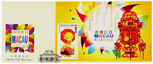 Festival Fever The best of Macau | Chine